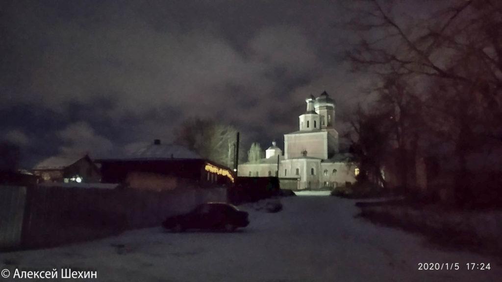 Вечерний Свято-Троицкий собор
