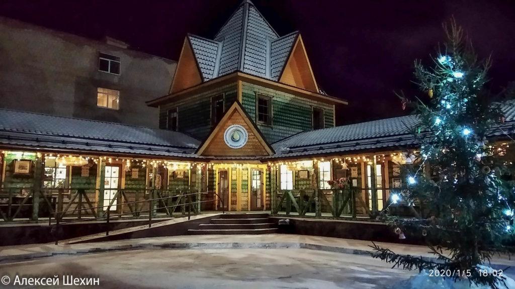 Валдарай - туристический центр