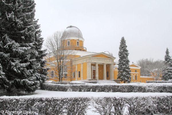 Поездка в парк Пулковской обсерватории.
