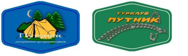 Выбираем логотип клуба Путник